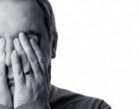 Как избавиться от эмоций фото