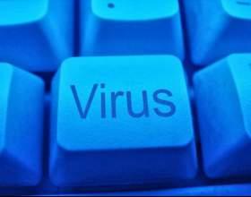 Как избавиться от вируса win32 фото