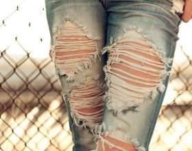 Как изменить джинсы фото