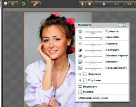 Как изменить фотографию онлайн фото