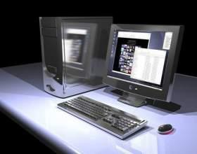 Как изменить скорость компьютера фото