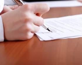 Как изменить учредительные документы фото