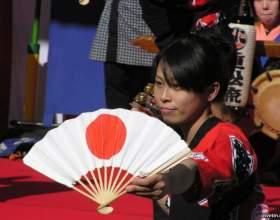 Как изучать японский язык фото