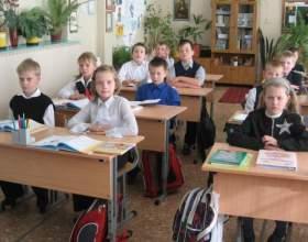 Как изучать русский фото