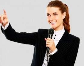 Как эффективно подготовиться к выступлению перед аудиторией фото