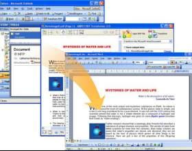 Как конвертировать документ фото