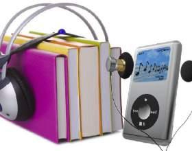 Как купить аудиокниги фото