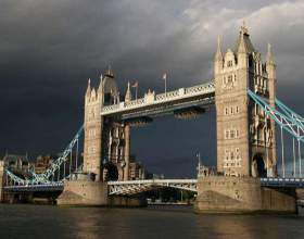 Как купить авиабилеты в лондон фото
