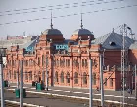 Как купить билет из москвы в казань фото