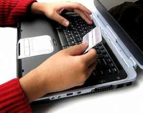 Как купить электронный ж/д билет фото