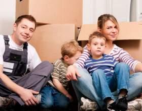 Как купить квартиру на материнский капитал фото