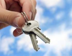 Как купить квартиру в гражданском браке фото