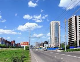 Как купить квартиру в тольятти фото