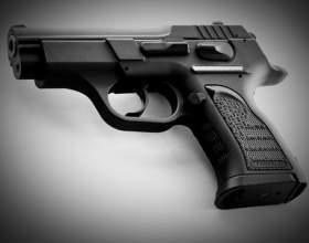 Как купить лицензию на оружие фото