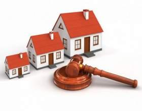 Как купить недвижимость с торгов по банкротству фото
