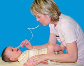 Как лечить насморк у младенца фото