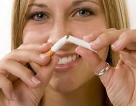 Как легко бросить курить фото