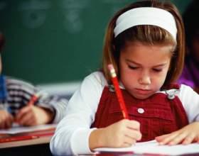 Как мотивировать ребенка к учебе фото