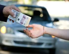 Как можно купить авто без кредита фото