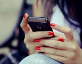 Как можно оплатить мобильную связь фото
