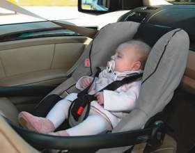 Как можно перевозить грудного младенца фото