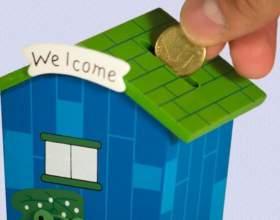 Как можно получить вычет при покупке жилья фото