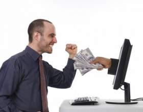 Как можно продавать ссылки фото