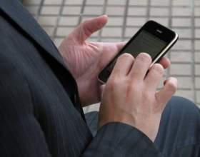 Как на билайне настроить интернет для мобильного фото