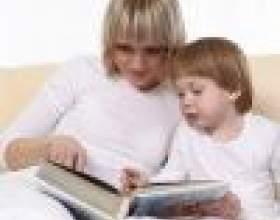 Как начать обучение чтению фото