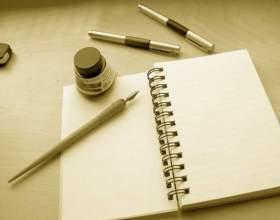 Как начать писать книгу фото