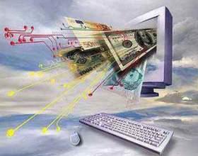 Как начать свой бизнес в интернете фото