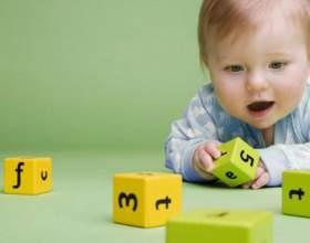 Как начать учить английский с ребенком фото