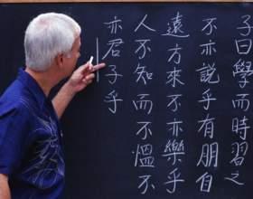 Как начать учить японский язык фото