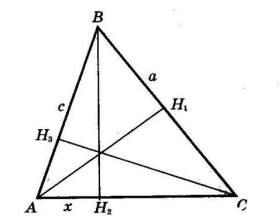 Как начертить высоту треугольника фото