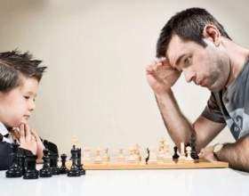 Как начинать партию в шахматы фото
