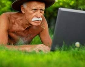 Как начислить пенсию фото