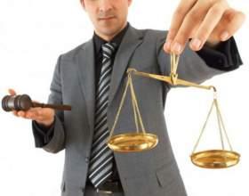 Как найти адвоката фото