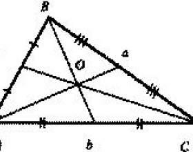 Как найти центр тяжести треугольника фото