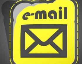 Как найти человека по почтовому ящику фото