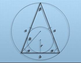Как найти длину отрезка треугольника фото