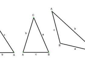 Как найти длину стороны треугольника фото