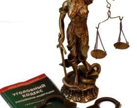 Как найти хорошего адвоката фото