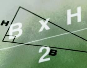 Как найти катет прямоугольного треугольника, если известна гипотенуза фото