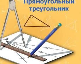 Как найти катеты равнобедренного треугольника фото