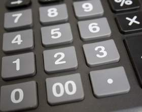 Как найти квадрат числа фото