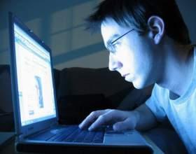 Как найти логин в скайпе фото