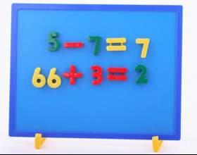 Как найти медиану чисел фото