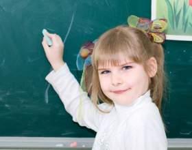 Как найти начальную форму глагола фото