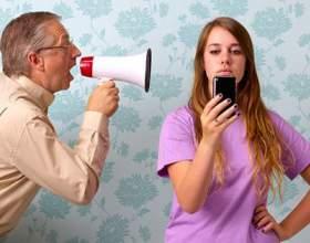 Как найти общий язык с родителями фото