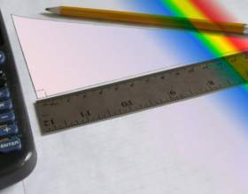 Как найти основание равнобедренного треугольника по двум сторонам фото